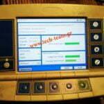 ΔΟΚΙΜΗ GPS ATC2 AUTOFARM