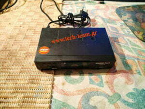 ΕΠΙΣΚΕΥΗ ΔΕΚΤΗ POWER PLUS HD801S
